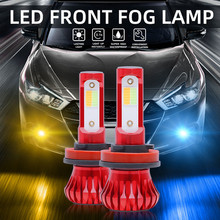 H7 LED Fog Lights H1 H3 H11 for Car Tail 9005 9006 Led Bulb For Auto 3000K Yellow 8000K Ice Blue 72W Lamp