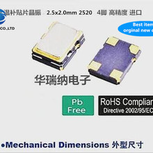 2pcs 100% new and orginal DSB221SDN TCXO temperature compensated high precision KDS 24M 24MHZ 24.000MHZ crystal
