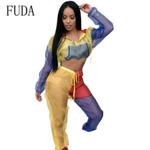 FUDA Women's Organza Stitching Contrast Color Casual Perspective Hooded Two Pieces Sets Jumpsuits Elegant See Through Playsuits