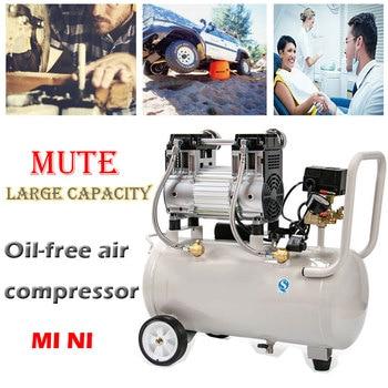 Pompe à pression silencieuse 220V 30L 800w   Pompe sans huile, manucure, airbrosse, Portable, petit Piston, compresseur dair, outils électriques avec réservoir à gaz