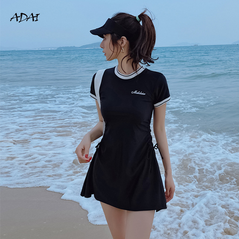 Симпатичный Купальник, женский купальник, комплект из 2 предметов для девушек в Корейском стиле с круглым вырезом и юбкой на бретельках, куп...