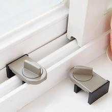 pc Aluminum Alloy Sliding Window Restrictor Lock Child Safety Device Limiter Kid Safety Lock Antitheft Locks responsible