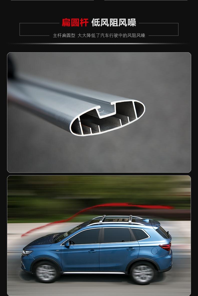 Estilo do carro liga de alumínio barra