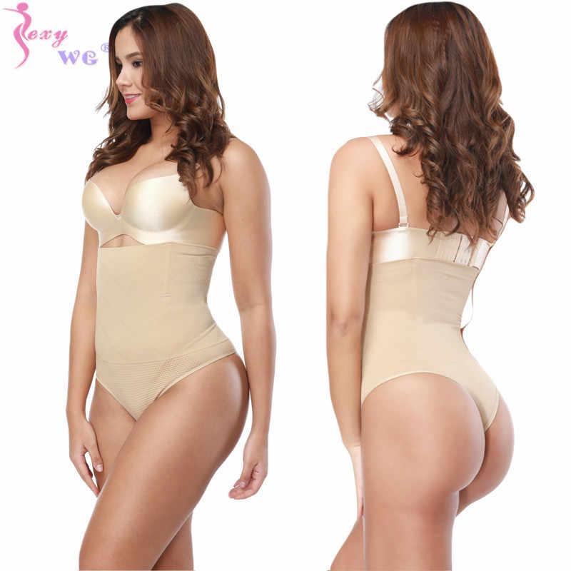 Sexywg women's shapewear 하이 웨이스트 브리프 firm control 허리 트레이너 tummy control panties 바디 셰이퍼 팬티 끈 팬티