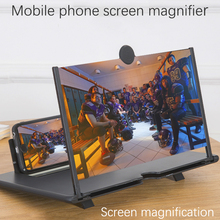Orsda 14-дюймовый 3d усилитель экрана телефона HD защита глаз дисплей Видео универсальный усилитель экрана Поддержка всех смартфонов