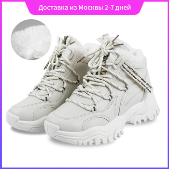 Women Fashion Casual Comfortable Snow Boots Ladies Non-slip PU Leather Waterproof Sneakers Lady Warm Ankle Boots Autumn Winter liren 2019 winter women fashion casual ankle cow suede lace up boots round toe flat heels pu lady casual comfortable boots