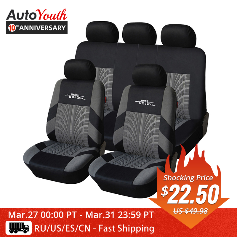AUTOYOUTH Brand Embroidery Car…