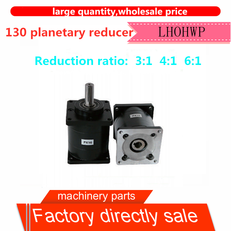 130  Planetary reducer  reducer ratio 3:1 4:1 6:1  can be equipped with stepper / servo / brushless motor