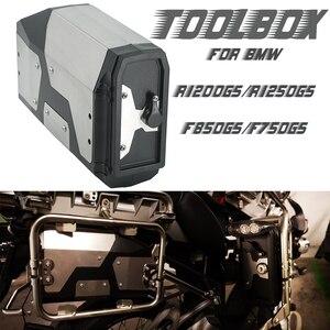 Image 1 - Bmw R1200GS R1250GS/冒険F850GS F750GS adv r 1200 gs lc 2004から2019装飾アルミボックスツールボックス4.2リットル工具箱
