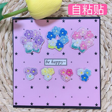 Flower Patches Dress Clothing Embroidery Applique Iron On Small Maxsin for Girls Craft