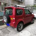 Спойлер для SUZUKI Jimny 2007-2013  высококачественный спойлер из АБС-пластика для автомобиля  заднего крыла  Праймер  цветной задний спойлер