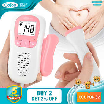 Cofoe Doppler Fetal Heartbeat Detector Baby Care Household Portable for Pregnant Fetal Pulse Meter No Radiation Stethoscope - DISCOUNT ITEM  39 OFF Beauty & Health
