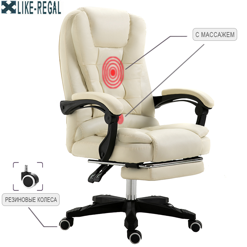 High quality office executive chair ergonomic computer game Chair Internet chair for cafe household chair 1