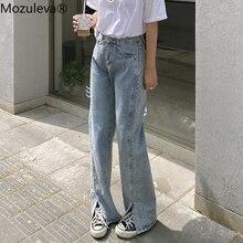 Mozuleva Women Flare Pants Mom Jeans Pants Split High Waist Vintage Denim Jeans Female Korean Trousers Soft Retro Jeans Femme