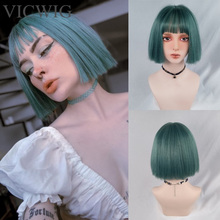 VICWIG Womens Short Synthetic Wig with Bangs Light Green Straight Hair BOB Style Heat Resistant Wig Cosplay