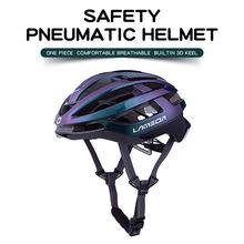 Велосипедный шлем lameda Защитный дышащий регулируемый ультралегкий