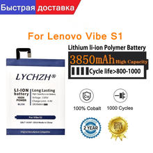 3850 мАч Оригинал для lenovo vibe s1 s1c50 s1a40 bl250 аккумулятор