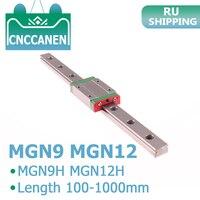 CNC 3D 프린터 MGN9 MGN12 100mm - 1000mm 300 600mm 소형 선형 레일 슬라이드 1PCS MGN 선형 가이드 MGN9H 캐리지 MGN12H 블록
