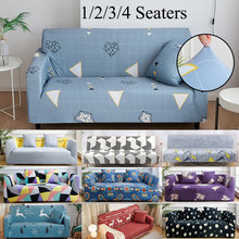 Диван ipad mini 1/2/3/4 мест чехлов подушки дивана с защитой