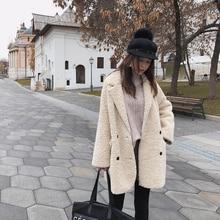 Mishow agneau laine manteau femme hiver coréen en vrac mouton cheveux velours fourrure manteau veste de haute qualité Streetwear femmes manteau MX18D6508