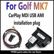 For VW Golf 7 MK7 CarPlay MDI USB AMI Install Plug Socket Switch Button Harness 5G0 035 222 F 5G0035222E 5G0 035 222 E