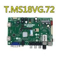 Original 100% teste para 32ce560led placa-mãe t. ms18vg.72 t. vst59.a5 tela lc320exn