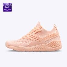 Bmai 2020 профессиональная Уличная обувь для бега женщин дышащие