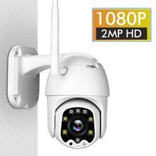 WIFI Camera Outdoor PTZ IP Camera 1080p Speed Dome CCTV Security Cameras IP Camera WIFI Exterior 2MP IR P2P Home Surveilance IP ip камера news road wifi ip camera