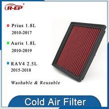 R EP สูงกรองอากาศสำหรับ Toyota AURIS Prius RAV4 เปลี่ยนเครื่องยนต์รถ Auto อุปกรณ์เสริมอากาศเย็นตัวกรอง