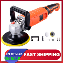 1200 1580W Polishing Machine Electric Car Polisher Grinding Machine Adjustable Speed Sanding Automobile Waxing Power Tools