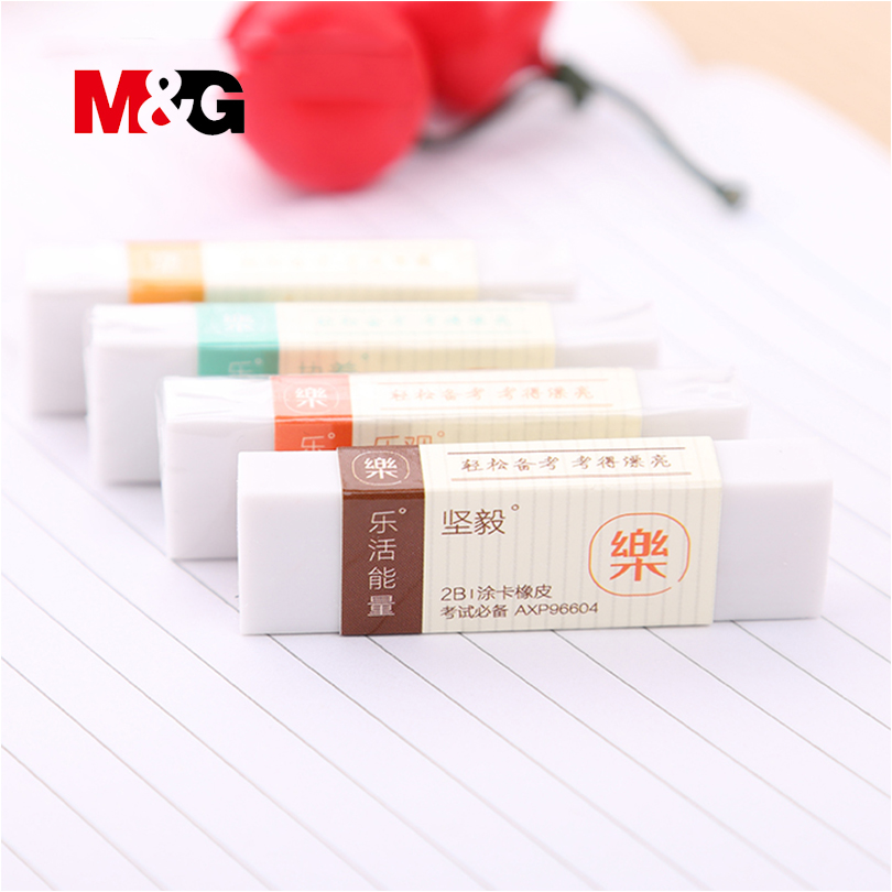 M&G 2B/4pcs Erasers White School Office Supplies Stationery Goods For School Gomas De Borrar Silgi Simple Erasers