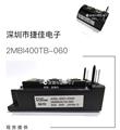 2MBI400TB-060 2MBI400NK-060A-01 2MBI200N-060 A50L-0001-0340