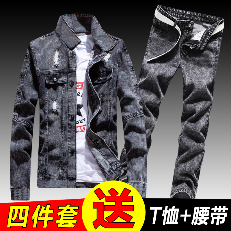 2pcs Spring Autumn Mens Denim Jacket Pencil Pants Set Korean Style Cool Coat Trousers Casual  With Belt Shirt  Free Shipping V45