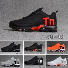 Men Running Shoes Sneakers Tn Mercury Air Plus Kpu 2019 Outdoor walking jogging Trainer fall Breathable Mesh lace-up Sport(China)