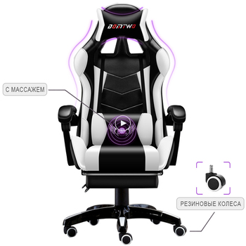 Wysokiej jakości krzesło do pracy na komputerze WCG fotel gamingowy krzesło biurowe LOL kafejka internetowa fotel wyścigowy tanie i dobre opinie LIKE-REGAL CN (pochodzenie) Fotel dyrektora Fotel z podnoszonym siedzeniem krzesło obrotowe FOTEL BIUROWY Meble komercyjne