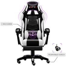 Wysokiej jakości krzesło do pracy na komputerze WCG fotel gamingowy krzesło biurowe LOL kafejka internetowa fotel wyścigowy