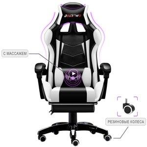 Image 1 - Yüksek kaliteli bilgisayar sandalyesi WCG oyun sandalyesi ofis koltuğu LOL Internet cafe büro sandalyesi