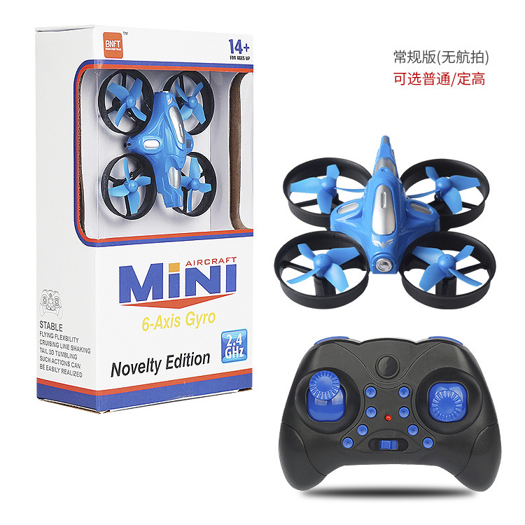 Hot Sales Children Remote Control Aircraft Airplane Model Toy Mini Quadcopter Wifi Aerial Photography Pocket Unmanned Aerial Veh