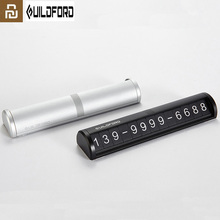 Original Youpin GUILDFORD Stop Sign Car Parking Card Stop Sign For Car Move Phone Number Card Creative Stereo Reverse Invisible