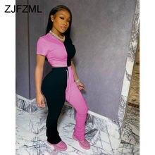 Женские комбинированные спортивные брюки контрастных цветов