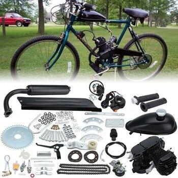 Yonntech 50cc 80cc kit de motor da bicicleta 2 tempos motor a gás da bicicleta embreagem do motor para diy bicicleta a gasolina accessoires
