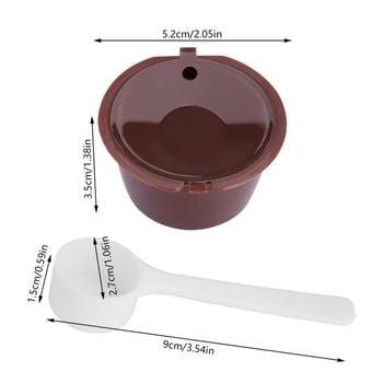 New 5Pcs Reusable Refillable Capsules Pods For Nescafe Capsula Machines Maker Nespresso Coffee Capsule Pod Cup Coffee Machine