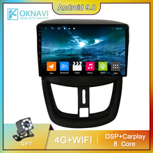For Peugeot 207 207CC Car DVD CD Player Navigation GPS Radio Audio 2007-2014 Multimedia Stereo Android 9.0 Carplay DSP 2 Din