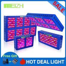 MEIZHI Reflector LED Grow Light Full spectrum 300W/450W/600W/900W/1200W indoor garden hydroponic system plant growing light
