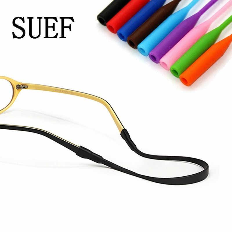 SUEF 1 個 20 センチメートル高品質柔軟なシリコーンノンスリップメガネロープ子供の弾性メガネ用子供パーティーギフト @ 1