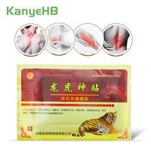 8 шт медицинская пластырь для поясницы и шеи облегчение боли