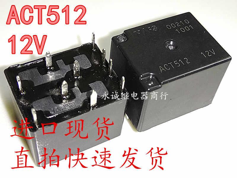 1pc com clipe de metal micro interruptor para audi j518 bloqueio interruptor de ignição elv/esl a6l q7 placa ecu bloqueio do volante 3 pés retos