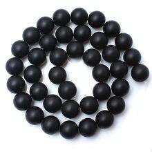 Женские бусины из черного агата и оникса Матовые Круглые для