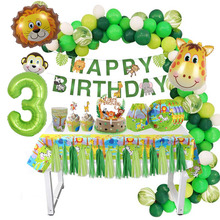 MEIDDING Safari Jungle Birthday Party Decorations Kids Disposable Tableware Cups Supplies Animal