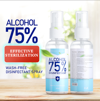 10 Bottles 60ML Disinfection Rine-free Hand Sanitizer 75% Alcohol Spray Portable Disposable Prevention Hand Sanitizer